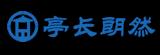 昆明亭长朗然科技有限公司 Logo